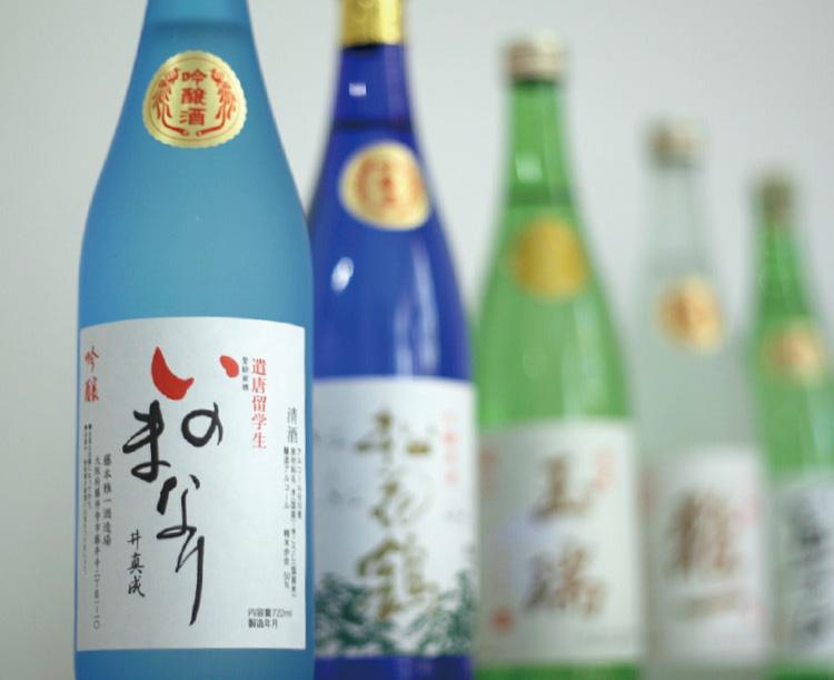 藤本雅一酒造醸