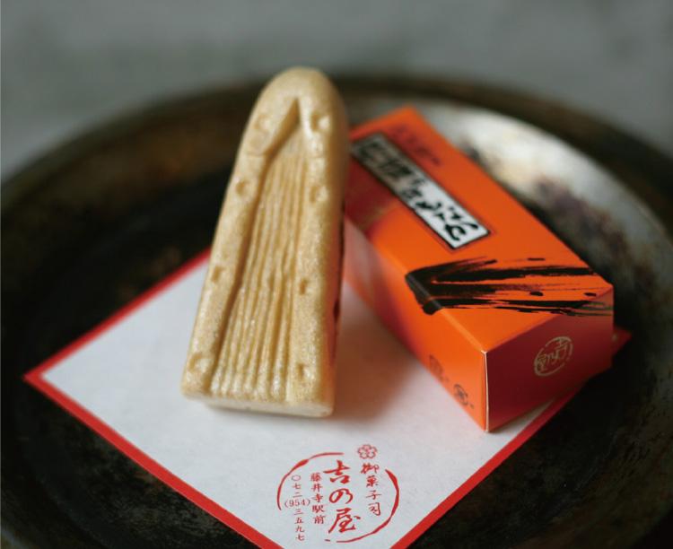 御菓子司 吉乃屋 (藤井寺店)
